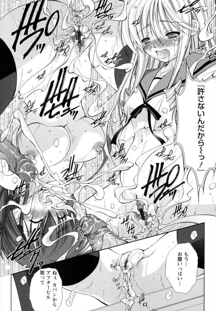 【エロ漫画】クラスのマドンナ的な存在の二人のJKがお互いライバル視しながら学校でセックスしちゃってるw【たかねのはな エロ同人】 (24)
