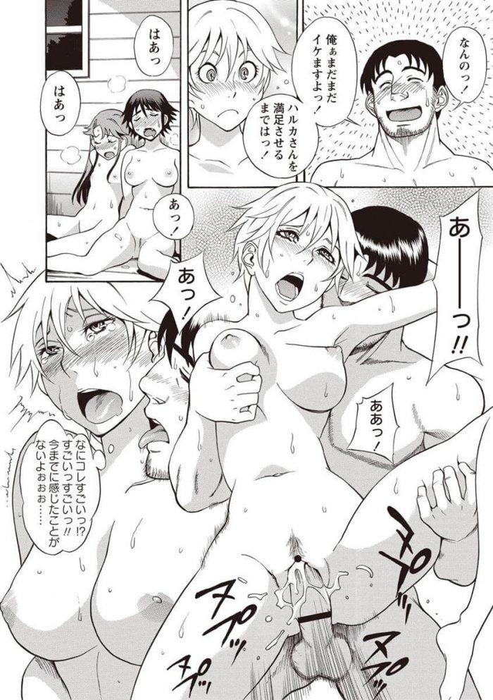 【エロ漫画】誰もいない山の中のロッジで巨乳3姉妹が乱交セックスしてるぞ~ww【しでん晶 エロ同人】 (22)