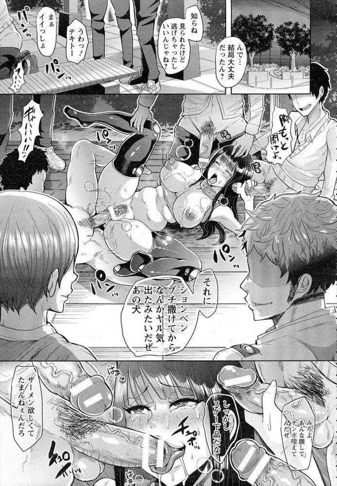 【エロ漫画】爆乳JKの千聖は幼なじみの達也に謀られてトイレで壁尻にされて肉便器になる【しょむ エロ同人】 (35)