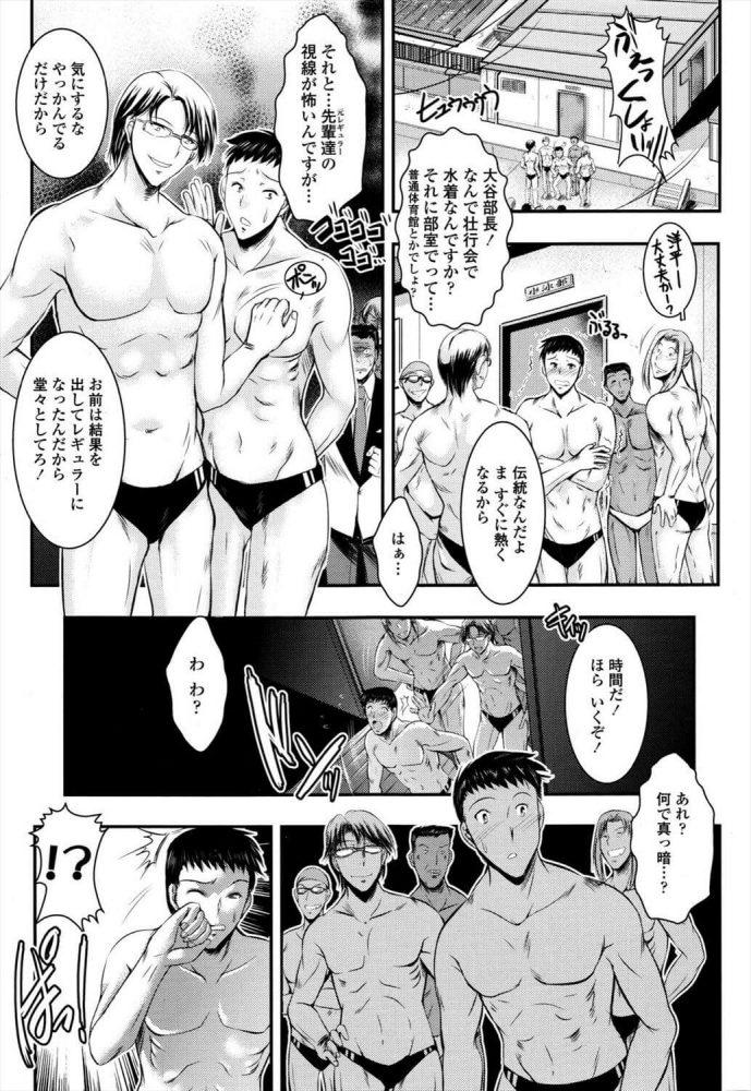【エロ漫画】チアガール巨乳JKたちが全国に行く水泳部の男子たちを学校で性接待するよ♡【タケイツカサ エロ同人】 (3)