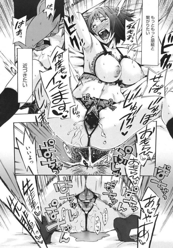 【エロ漫画】可愛い後輩JKの彼女とのセックスがどんどんエスカレートして学校でアナルファックしちゃいましたww【たけのこ星人 エロ同人】 (55)