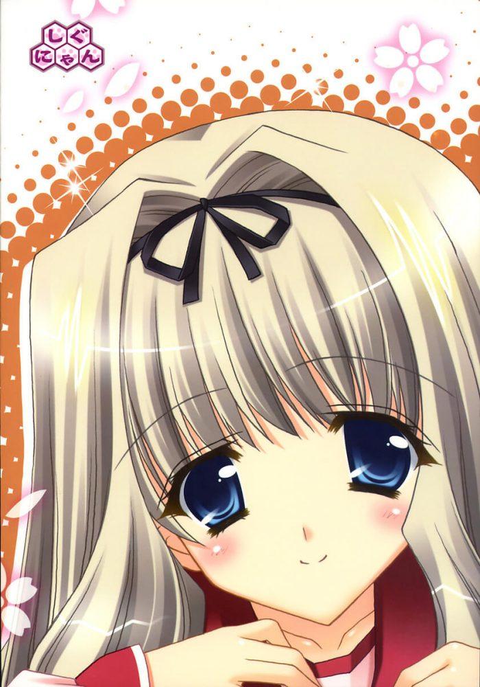 【エロ同人 To Heart2】巨乳美少女JKの久寿川ささらが学校で立ちバックでパイパンまんこ激しくかき回されて喘ぎまくりw【しぐにゃん エロ漫画】 (30)