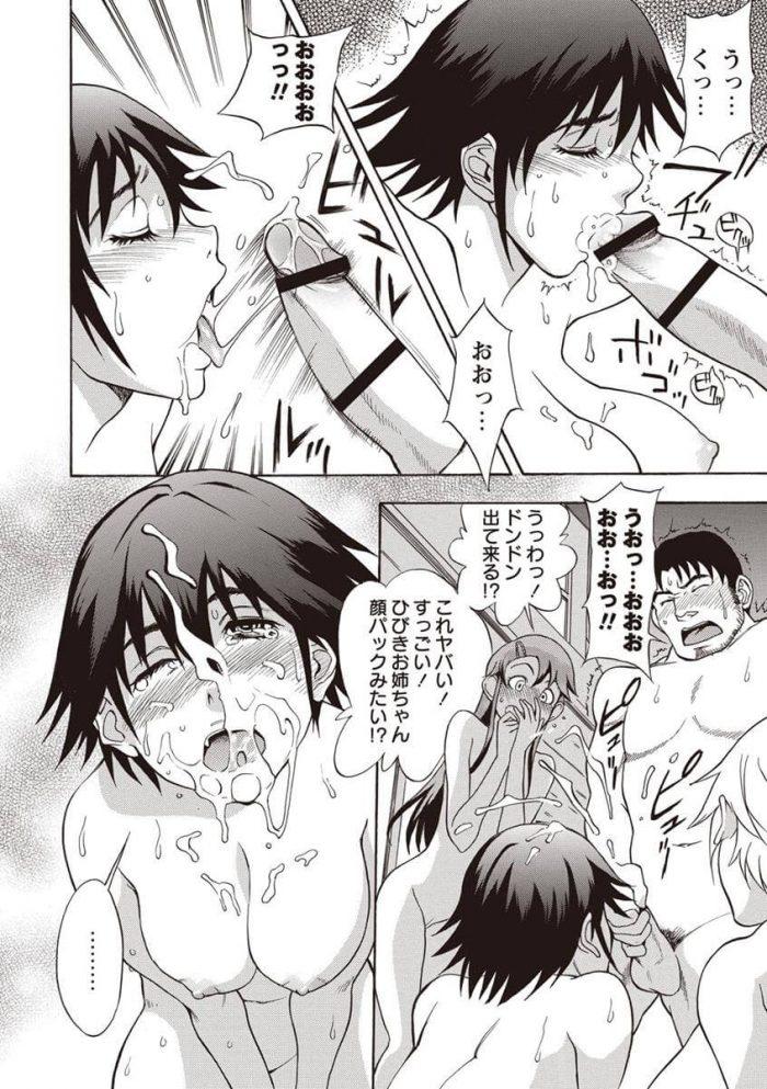 【エロ漫画】誰もいない山の中のロッジで巨乳3姉妹が乱交セックスしてるぞ~ww【しでん晶 エロ同人】 (16)