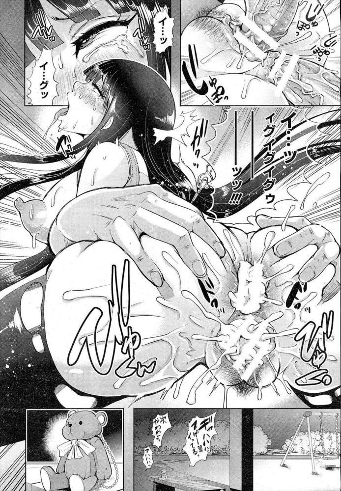 【エロ漫画】爆乳JKの千聖は幼なじみの達也に謀られてトイレで壁尻にされて肉便器になる【しょむ エロ同人】 (38)