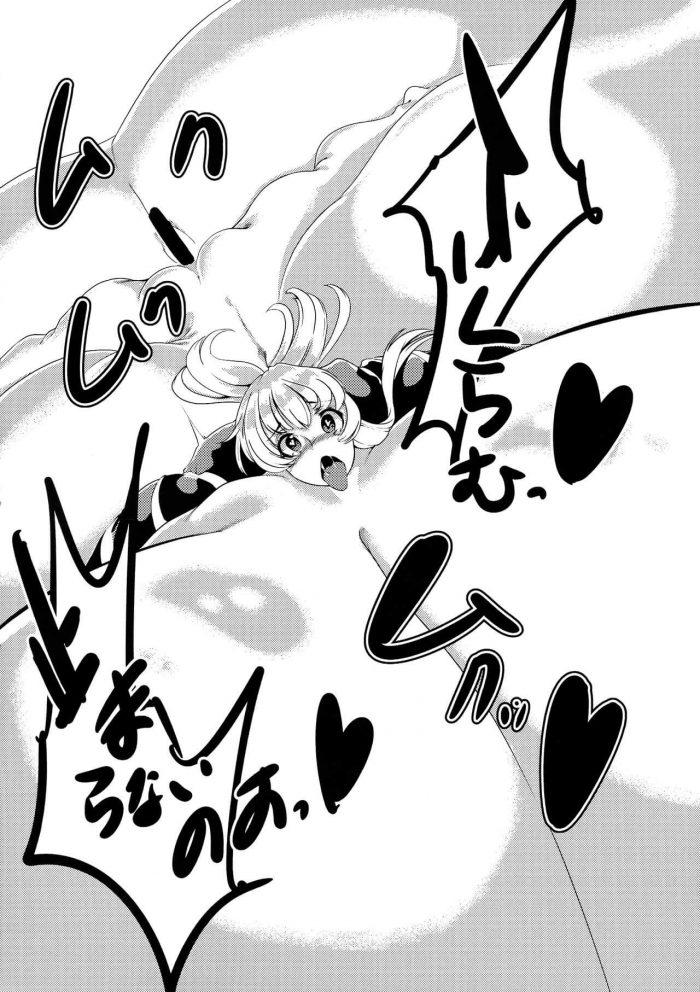 【エロ同人 東方】霍青娥に肉体改造されて身動きがとれなくなるくらいにおっぱいが膨らんでしまう聖白蓮w【ふじいろボンバー エロ漫画】 (17)