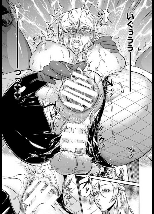 【エロ漫画】エロカワ爆乳な女スパイが捕まってしまった上に自分のせいで姉が拷問レイプされたことで絶縁されて…【チョコぱへ エロ同人】 (21)