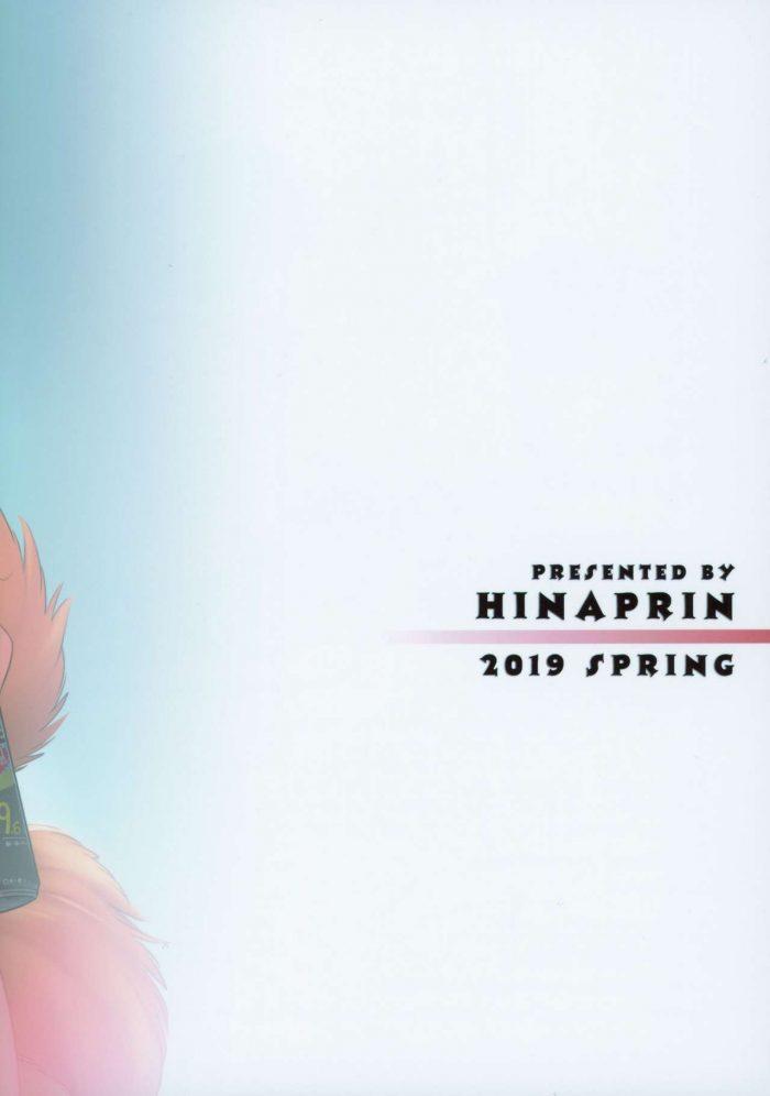 【エロ同人 東方】パンツもはかずにただ毎日ひたすらゴロゴロしてるケモミミ巨乳の八雲藍ww【ひなプリン エロ漫画】 (18)