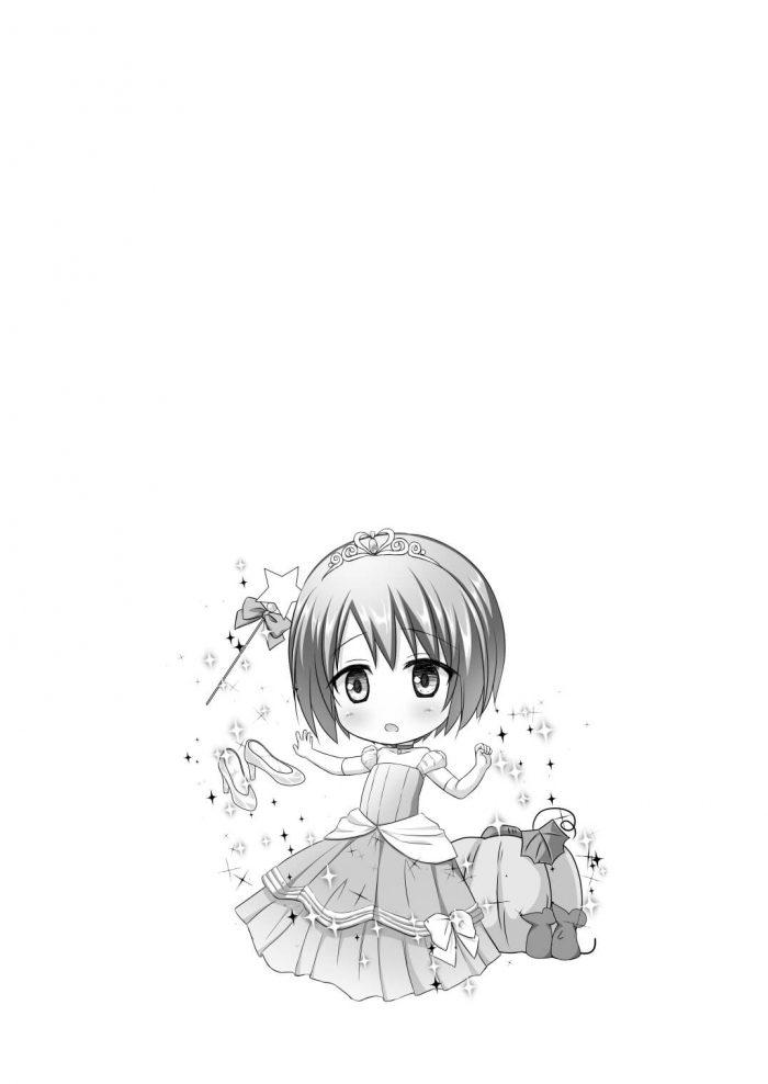 【エロ同人誌】貧乳JSを催眠に掛けて気付かない内に犯しまくってボテ腹妊娠させちゃおうwww【ノラネコノタマ エロ漫画】 (22)