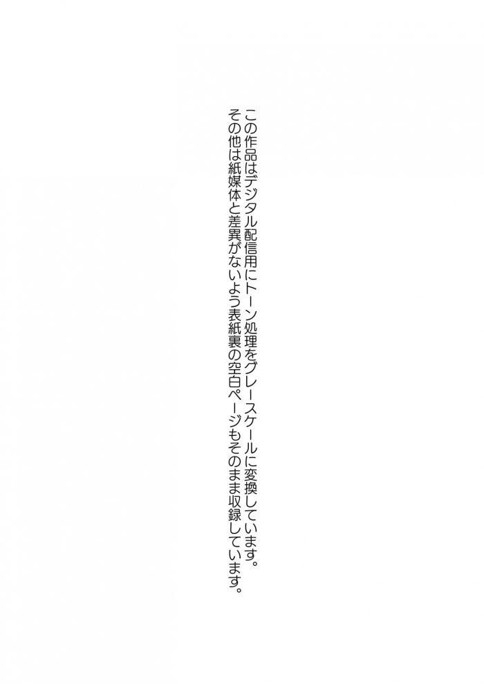 【エロ同人 艦これ】浜風が提督に巨乳おっぱい使ってパイズリでご奉仕してヌキまくる!【うぇ~ぶ エロ漫画】 (2)