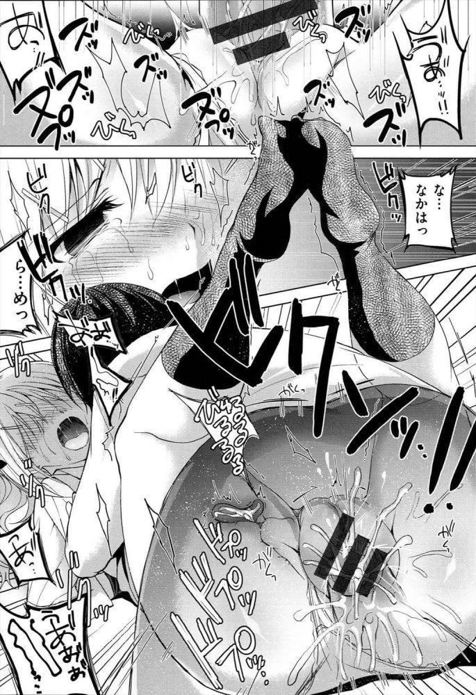 【エロ漫画】巨乳ギャルJKが引きこもり系の冴えないおじさんと朝から晩までセックス三昧www【にの子 エロ同人】 (9)