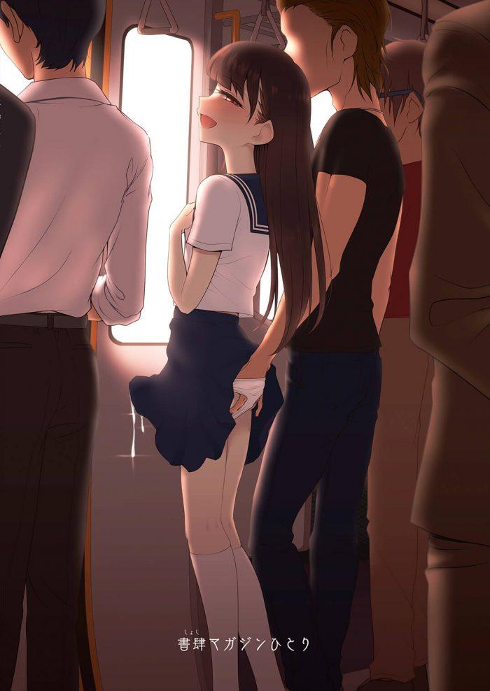 【エロ同人誌】ショタが転校した学校は全員がセーラー服を着たマニアックな男の娘!!【書肆マガジンひとり エロ漫画】 (30)