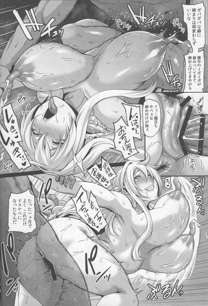 【エロ同人誌】捕らわれたエルフの母と娘が陵辱の限りを尽くされてしまう!!【てぃらみすたると エロ漫画】 (17)
