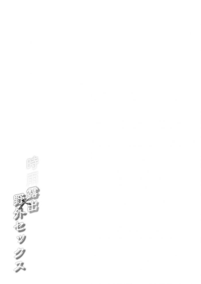【エロ同人 艦これ】時雨が興奮して全裸で露出徘徊して廊下でオナニーしてるよwww【French letter エロ漫画】 (24)