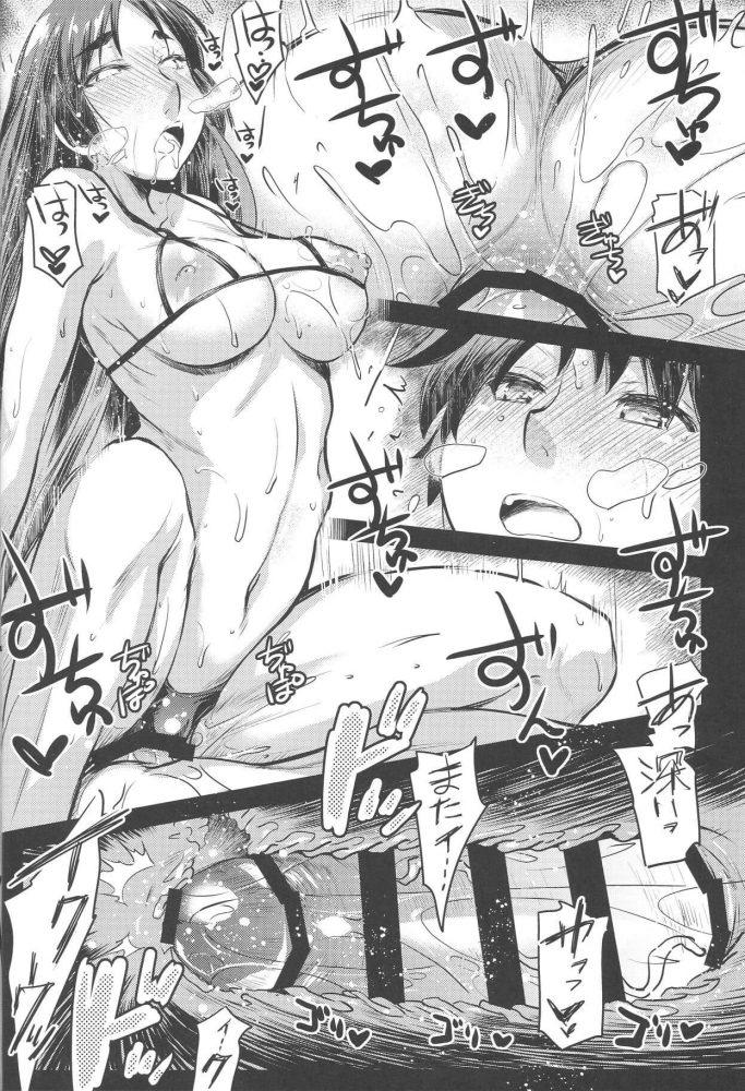 【エロ同人 FGO】源頼光のケツ穴にチンポハメて連発中出しアナルファックするマスターwwww【怪奇日蝕 エロ漫画】 (21)