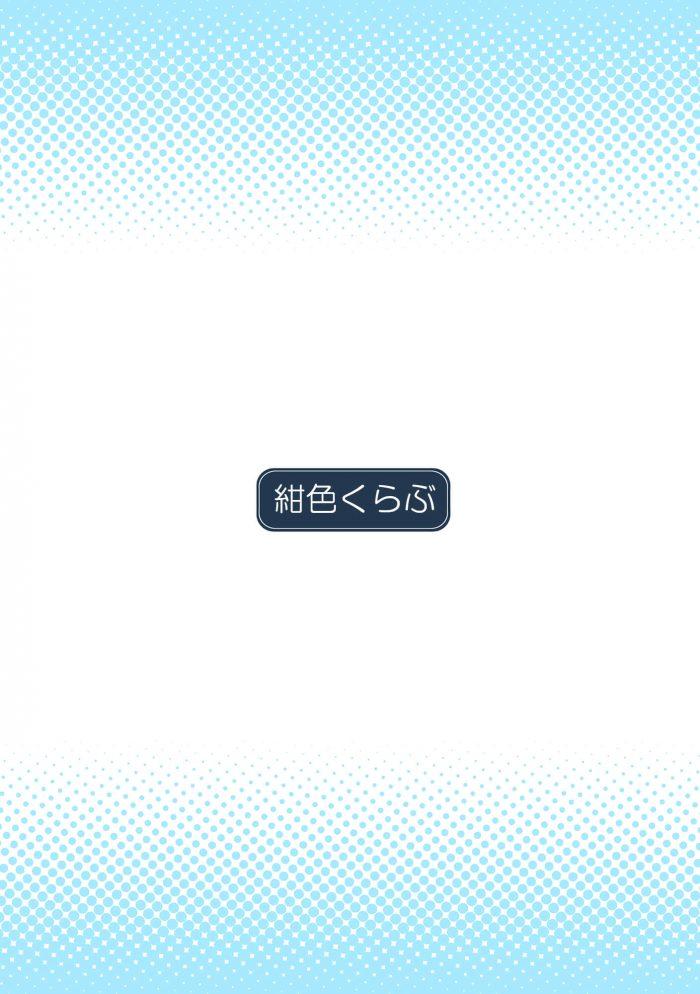 【エロ同人誌】クリトリスの勃起を検知してスイッチが入る玩具でイキまくる貧乳女子校生www【紺色くらぶ エロ漫画】 (22)