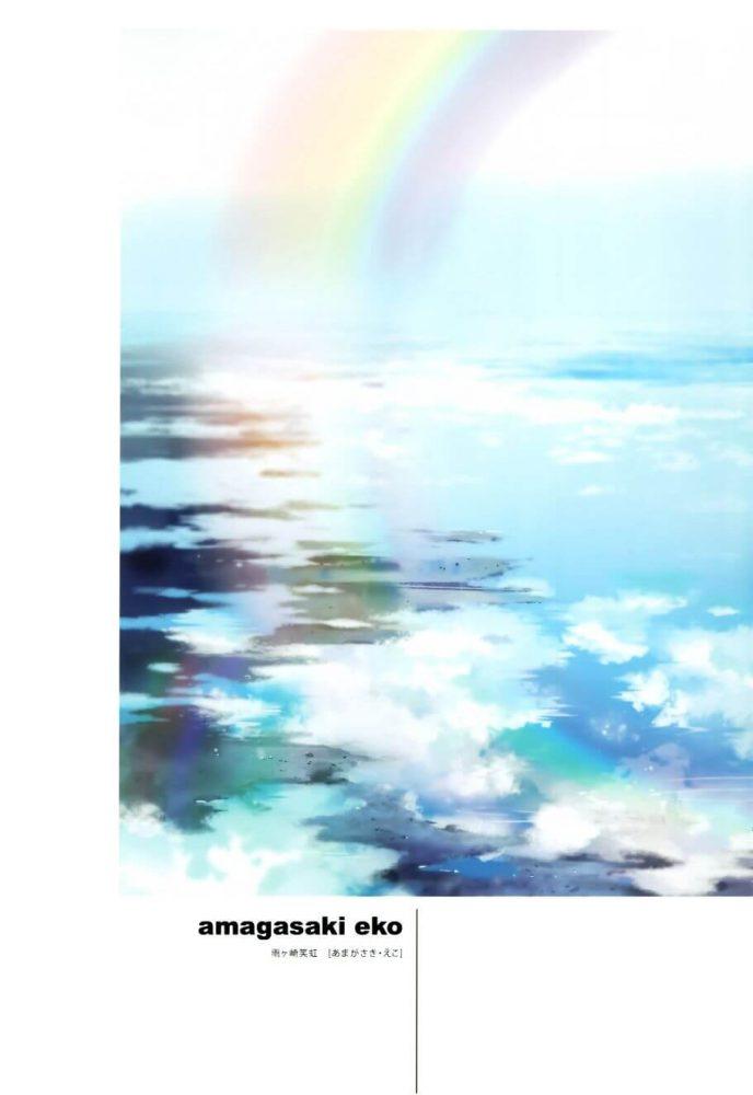 【エロ同人誌】非エロフルカラーイラスト集。JKが雨の中で傘をさして雨が降るときだけ死んだ生き物を蘇らせたり…【atelier Tiv artworks エロ漫画】 (23)