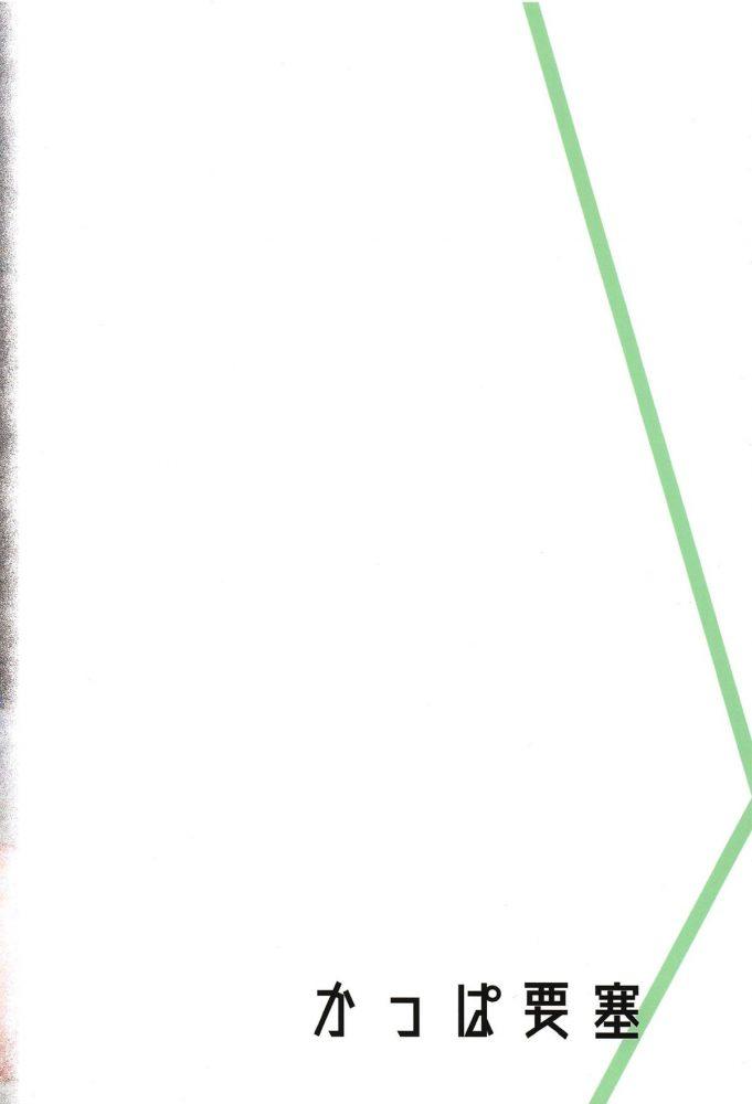 【エロ同人 デレマス】プロデューサーが来週から2ヶ月海外出張に行くと聞いた姫川友紀が心配して…【かっぱ要塞 エロ漫画】 (34)