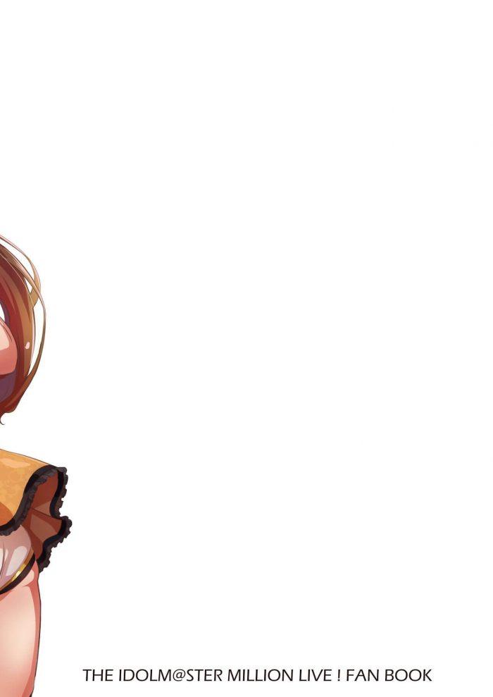 【エロ同人 グリマス】衣装の上からエプロン着てステージ前に料理してたらプロデューサーに発情される佐竹美奈子w【ろかたあるき エロ漫画】 (18)