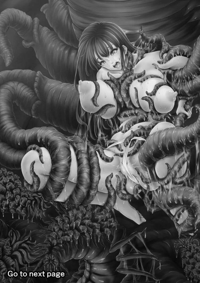 【エロ同人誌】家の借金のためにこの世のものとは思えないほど気持ち悪い巨大な異形生物に異種姦レイプされてしまう女!!【1bit エロ漫画】 (2)