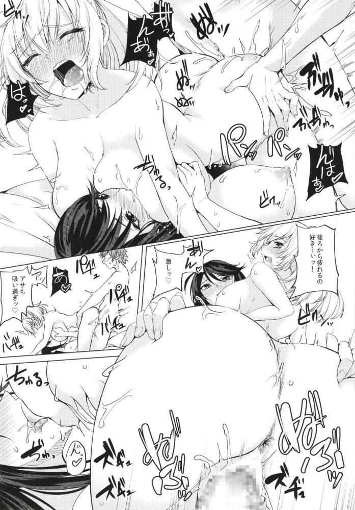 【エロ同人誌】爆乳JKにこっそり薬飲ませて母乳出る身体にして中出ししたったwww【おとぎの国のソープランド エロ漫画】 (106)