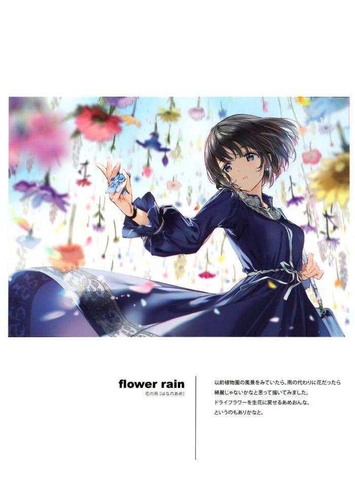 【エロ同人誌】非エロフルカラーイラスト集。JKが雨の中で傘をさして雨が降るときだけ死んだ生き物を蘇らせたり…【atelier Tiv artworks エロ漫画】 (7)