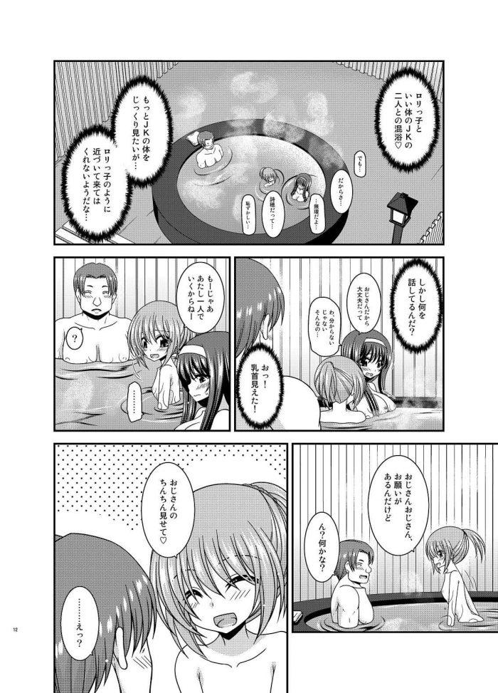 【エロ同人誌】山奥の温泉宿で露天風呂に入ってたら貧乳JSがチンコを見せて、と言うので…【valssu エロ漫画】 (12)