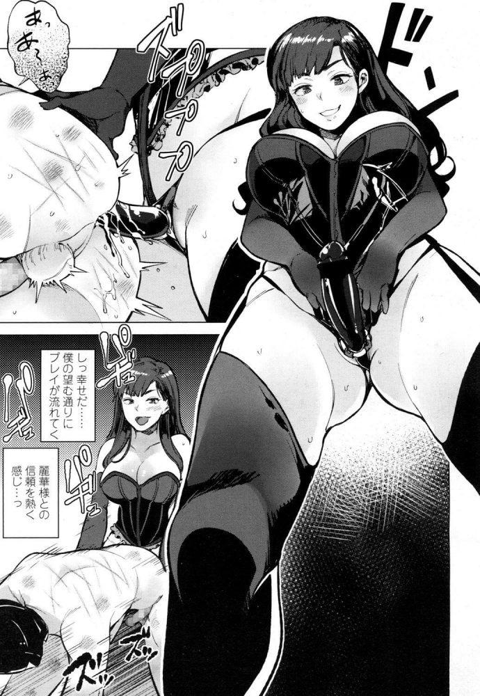 【エロ漫画】女王様に蝋を金玉にチンコに垂らされ顔面騎乗されながら乳首責めされちゃうM男www【無料 エロ同人】 (15)