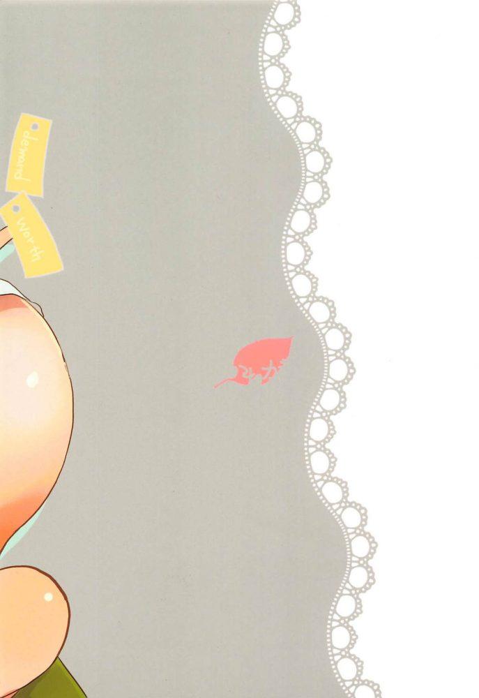 【エロ同人 五等分の花嫁】巨乳JKの中野四葉と一緒にパンツを買いに行ったらセックスできちゃったwww【かれがれ エロ漫画】 (22)