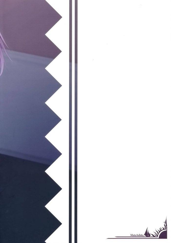 【エロ同人 アズールレーン】爆乳メイドのシリアスにパイズリやフェラでご奉仕される指揮官www【また明日。 エロ漫画】 (24)