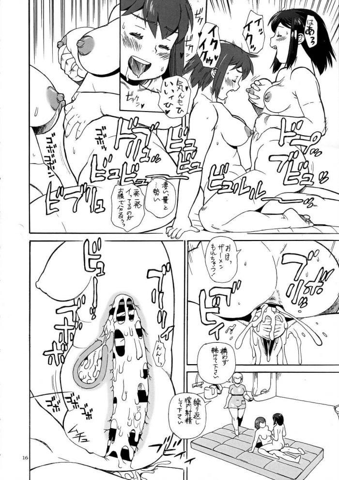 【エロ同人誌】爆乳女がレズセックスで中出ししまくって、リョナの爆乳っ娘ともセックスしちゃうwww【TEAM SHUFFLE 及び P商会 エロ漫画】 (16)