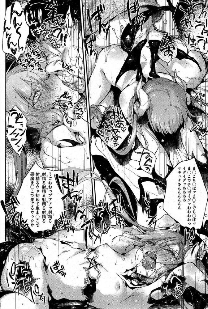 【エロ漫画】ロリサキュバスが「さっさと精液よこしなさいよ」って仮性包茎の皮ホジホジしてチンカス味見しちゃうw【無料 エロ同人】 (16)