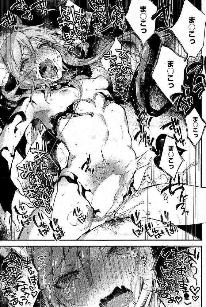 【エロ漫画】ロリサキュバスが「さっさと精液よこしなさいよ」って仮性包茎の皮ホジホジしてチンカス味見しちゃうw【無料 エロ同人】 (15)