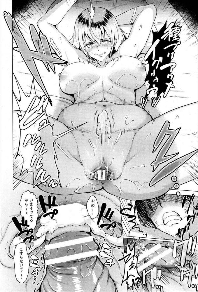 【エロ漫画】お腹の肉がズボンに乗っかるくらいだぶだぶなセンパイをベッドに押し倒して中出しセックスしたったww【無料 エロ同人】 (20)
