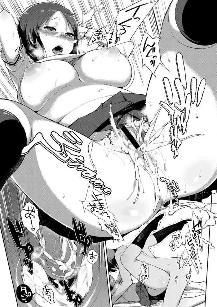 【エロ漫画】巨乳眼鏡っ子JKの図書委員長に我慢出来たら本を貸してあげるとフェラされて毎日絞り取られているw【無料 エロ同人】 (19)