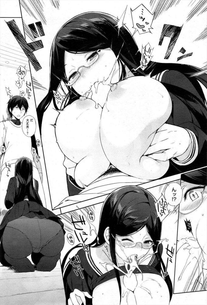 【エロ漫画】巨乳眼鏡っ子JKなお嬢様が家庭教師を逆レイプしてるーwフェラにパイズリで口内射精させて中出しも~w【無料 エロ同人】 (8)