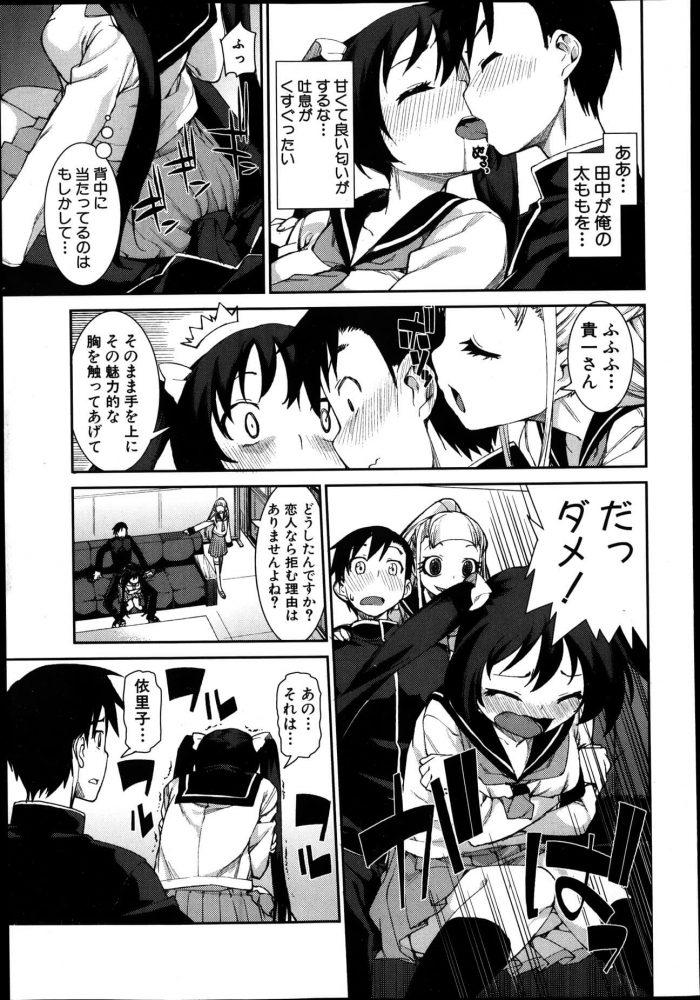 【エロ漫画】後輩の巨乳JKがストーカーしてくる…そのことで悩んでいたら意中のJKが彼女役になってくれて…【無料 エロ同人】 (17)