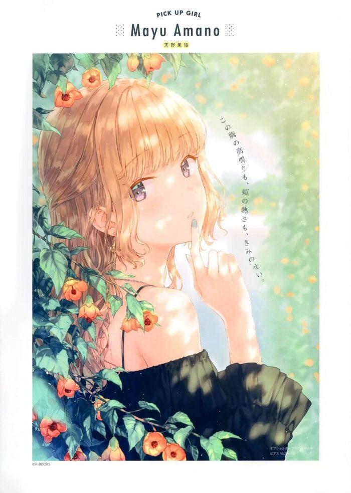 【エロ同人誌】ロリータ少女や和服姿の美少女が登場する非エロフルカラーイラスト集でございます。【無料 エロ漫画】 (9)