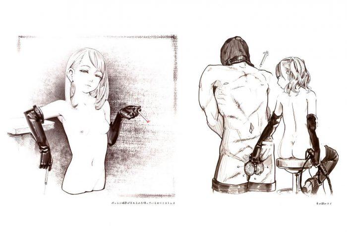【エロ同人誌】貧乳JSたちが野外でパイパンロリまんこを見せておじさんにおしっこぶっかけちゃってるよww【無料 エロ漫画】 (24)