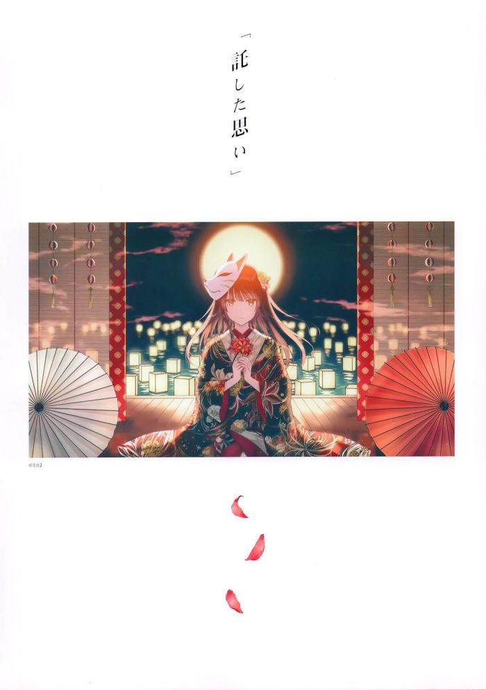 【エロ同人誌】ロリータ少女や和服姿の美少女が登場する非エロフルカラーイラスト集でございます。【無料 エロ漫画】 (12)