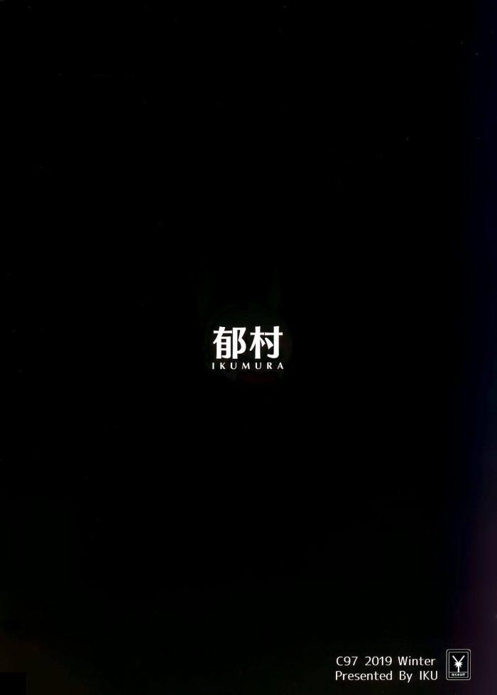 【エロ同人誌】貧乳女子校生が拘束されたまま強引におまんこにチンコハメられて中出しレイプ陵辱されてしまう!【無料 エロ漫画】 (32)