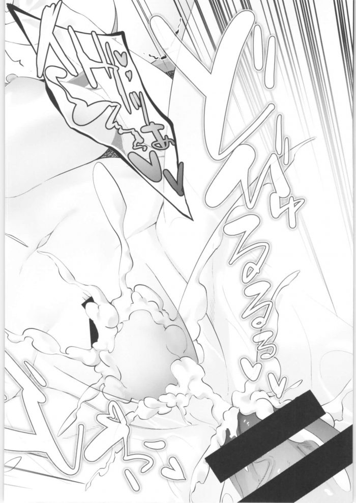【エロ同人誌】正義の為に戦う戦士達!しかし次々と悪堕ちしてしまい、最後に残ったレッドも女体化させられて…【無料 エロ漫画】 (54)
