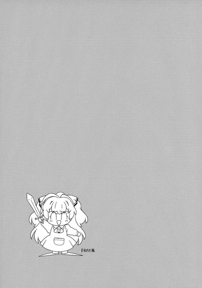 【エロ同人 私、能力は平均値でって言ったよね!】貧乳幼女のマイルが騎乗位でフェラしながらアナルファックまでされて2穴同時に犯されちゃうーw【無料 エロ漫画】 (14)