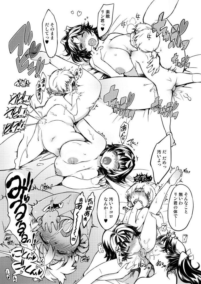 【エロ同人 RO】毎日積極的にアピールしてくる巨乳お姉さんな女忍者姉妹と3Pセックスしちゃうショタ!【無料 エロ漫画】 (30)