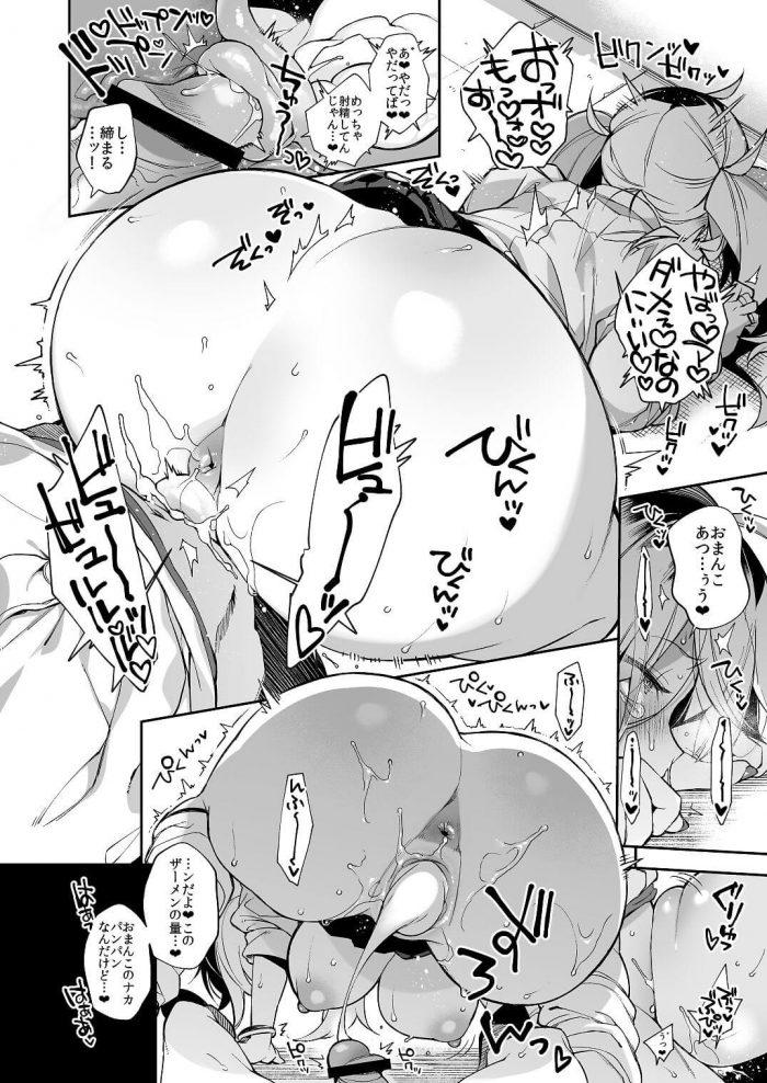 【エロ同人誌】催眠新聞を見た巨乳ビッチギャルがパイズリから逆レイプして中出しさせちゃってるよwww【無料 エロ漫画】 (23)