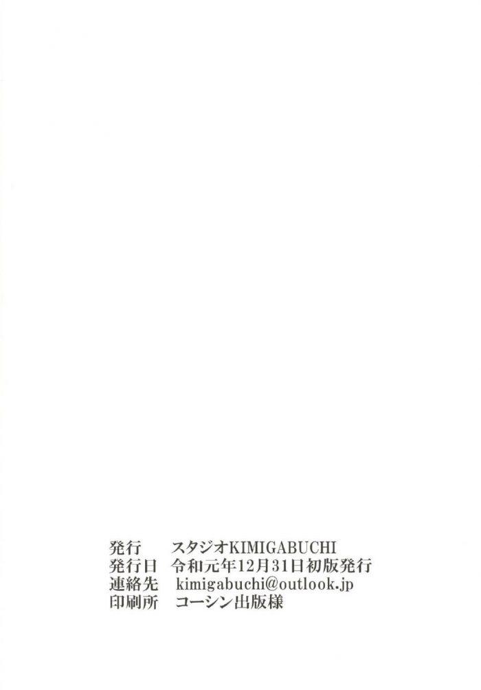 【エロ同人 五等分の花嫁】巨乳女子校生の五月がフェラしながらマンコとアナル2穴同時ファックされてるよwww【無料 エロ漫画】 (21)