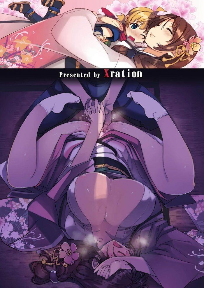 【エロ同人 RO】女忍者の姉妹が悪代官に捕らえられて3Pセックスで中出しされまくってボテ腹妊娠しちゃってるよw【無料 エロ漫画】 (112)