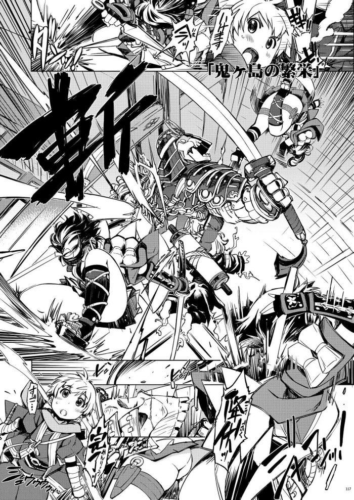 【エロ同人 RO】女忍者の姉妹が悪代官に捕らえられて3Pセックスで中出しされまくってボテ腹妊娠しちゃってるよw【無料 エロ漫画】 (31)