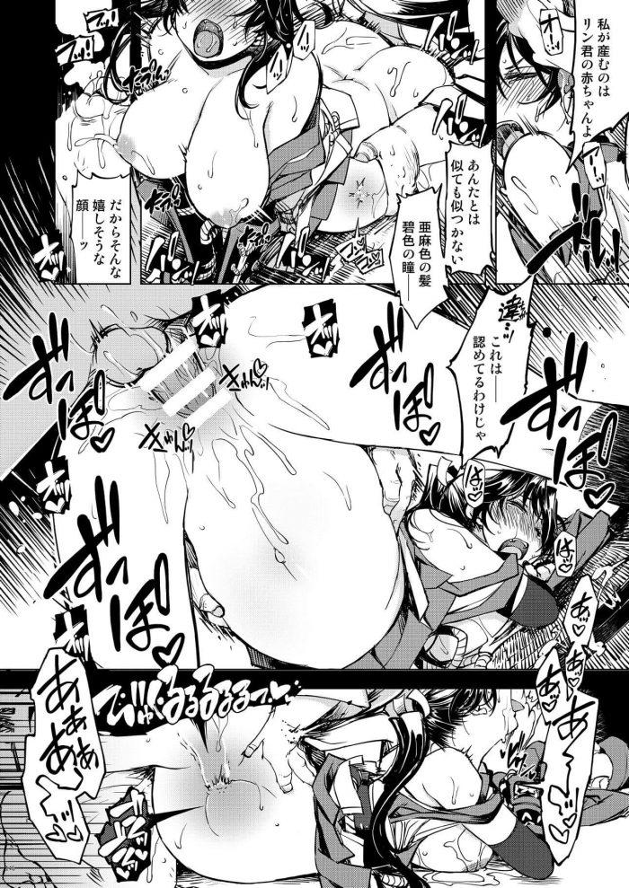 【エロ同人 RO】女忍者の姉妹が悪代官に捕らえられて3Pセックスで中出しされまくってボテ腹妊娠しちゃってるよw【無料 エロ漫画】 (60)