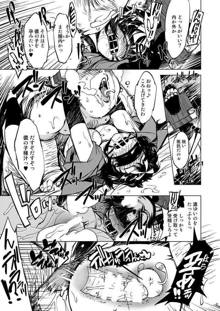 【エロ同人 RO】女忍者の姉妹が悪代官に捕らえられて3Pセックスで中出しされまくってボテ腹妊娠しちゃってるよw【無料 エロ漫画】 (3)