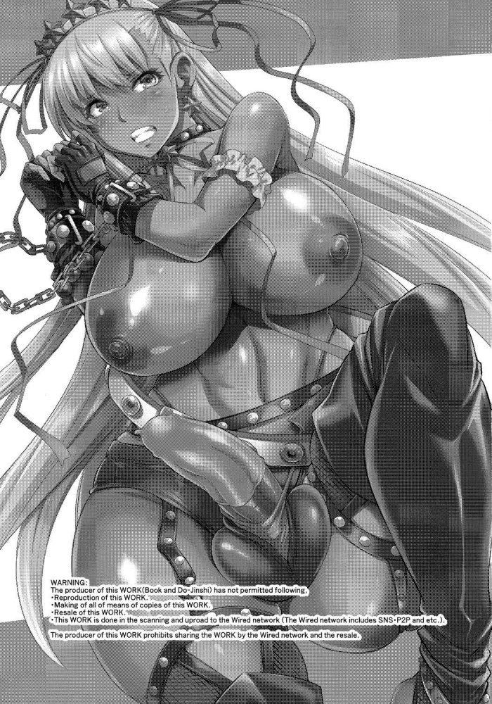 【エロ同人 FGO】オナニーしてる姿をBBペレに見られたマスターが腹いせにBBペレをフタナリにしてオナホ責め!【無料 エロ漫画】 (2)